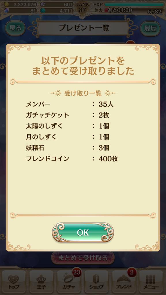 f:id:sakikayomu362:20170217213656p:image