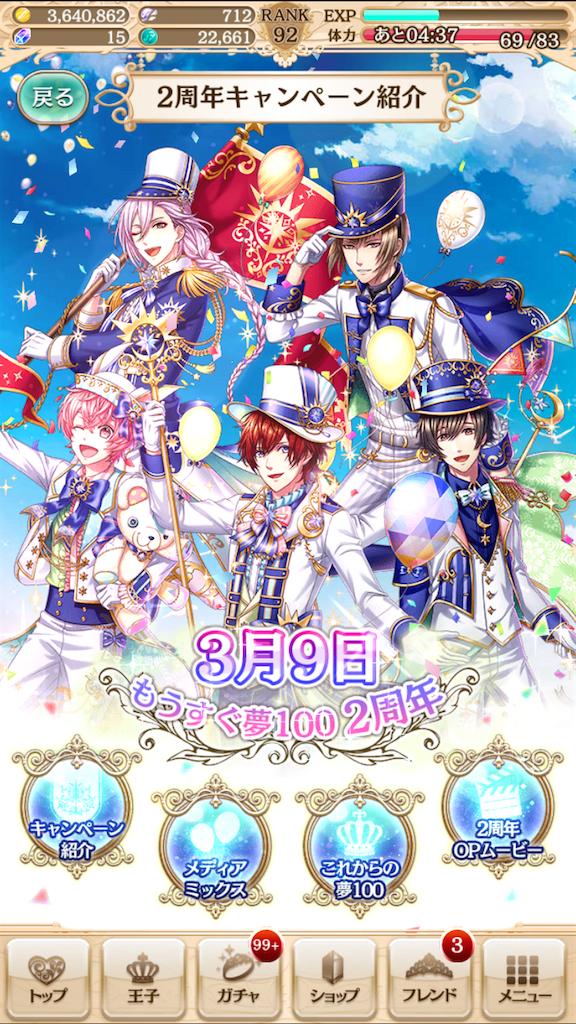 f:id:sakikayomu362:20170302135133p:image