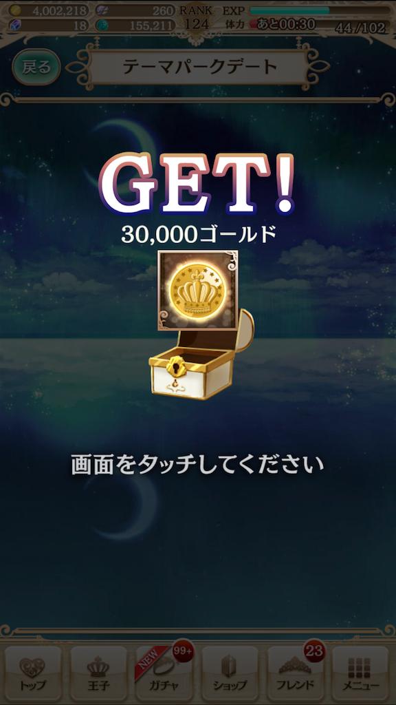 f:id:sakikayomu362:20170711153708p:image