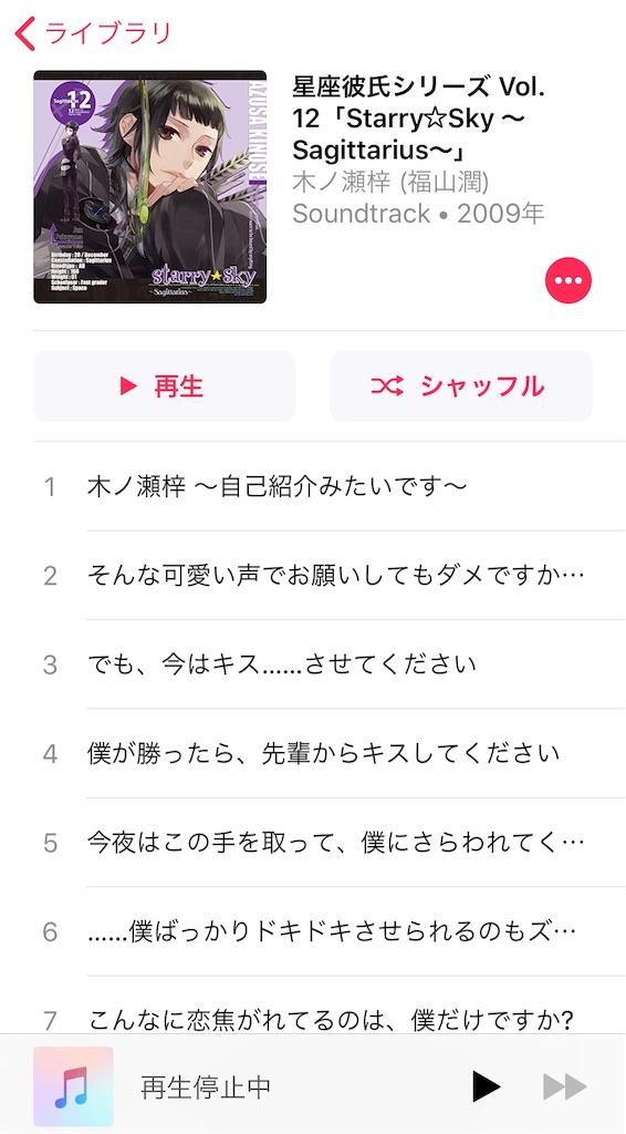 f:id:sakikayomu362:20190402141038j:image