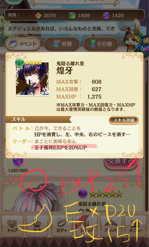 f:id:sakikayomu362:20190528230738j:image