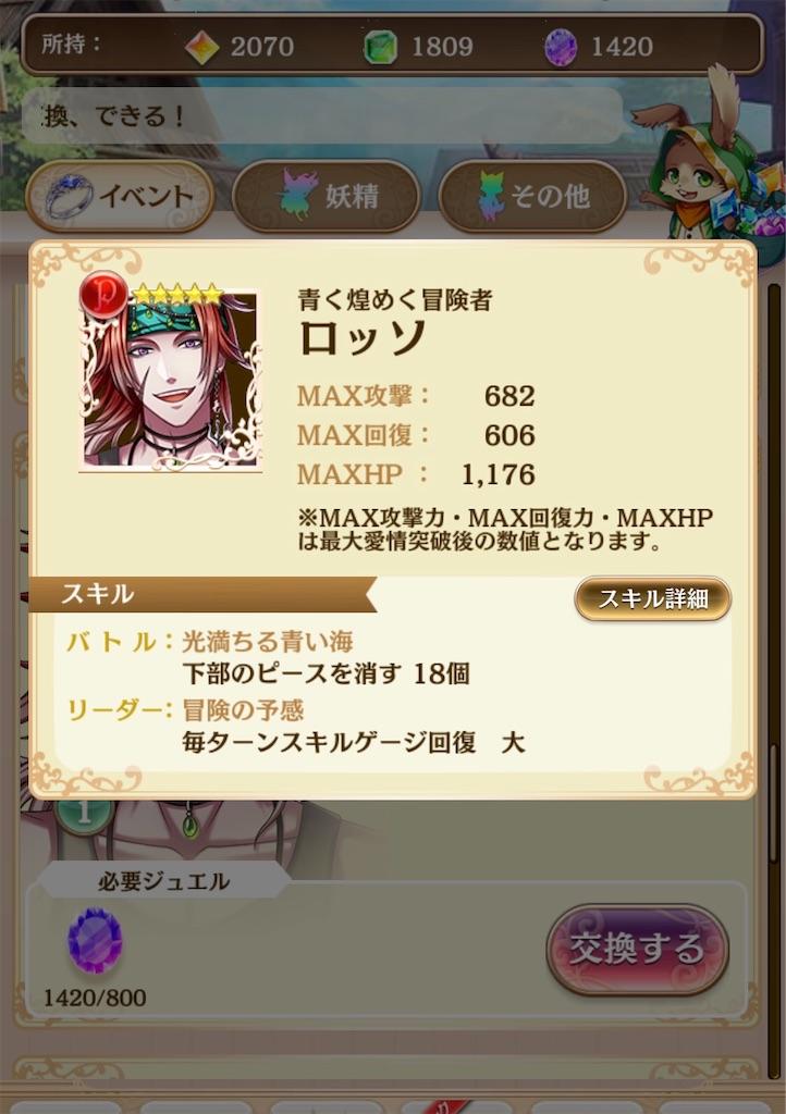 f:id:sakikayomu362:20190528230800j:image