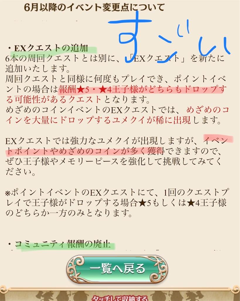f:id:sakikayomu362:20190604000736j:image