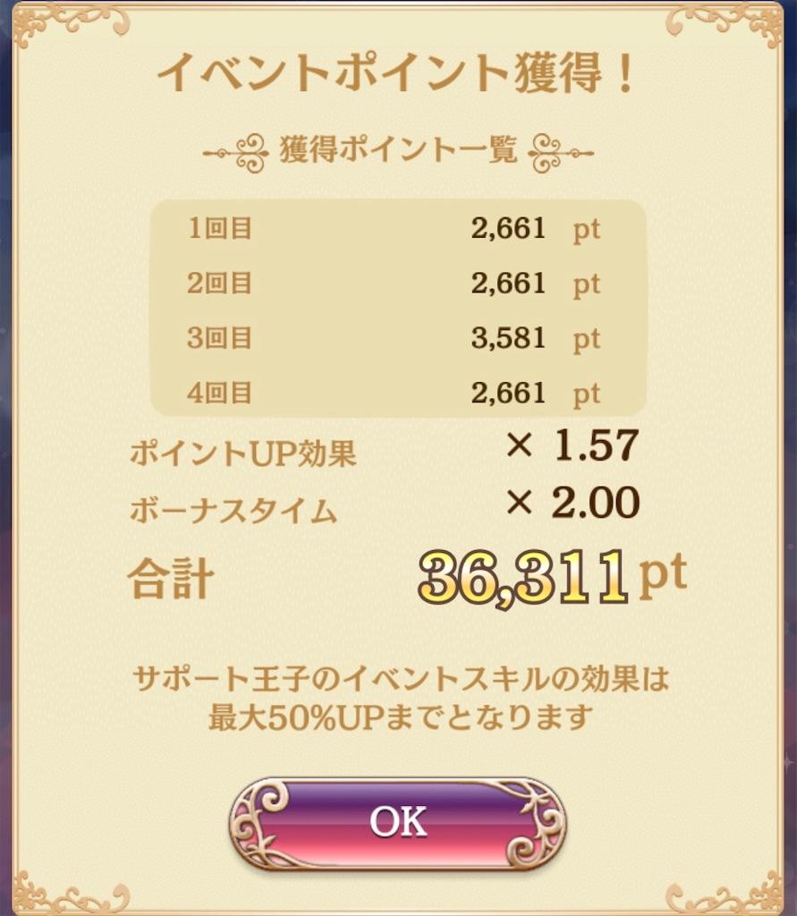 f:id:sakikayomu362:20190604002526j:image