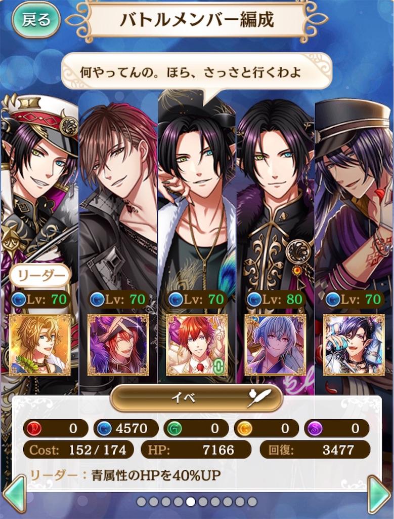 f:id:sakikayomu362:20190609010401j:image