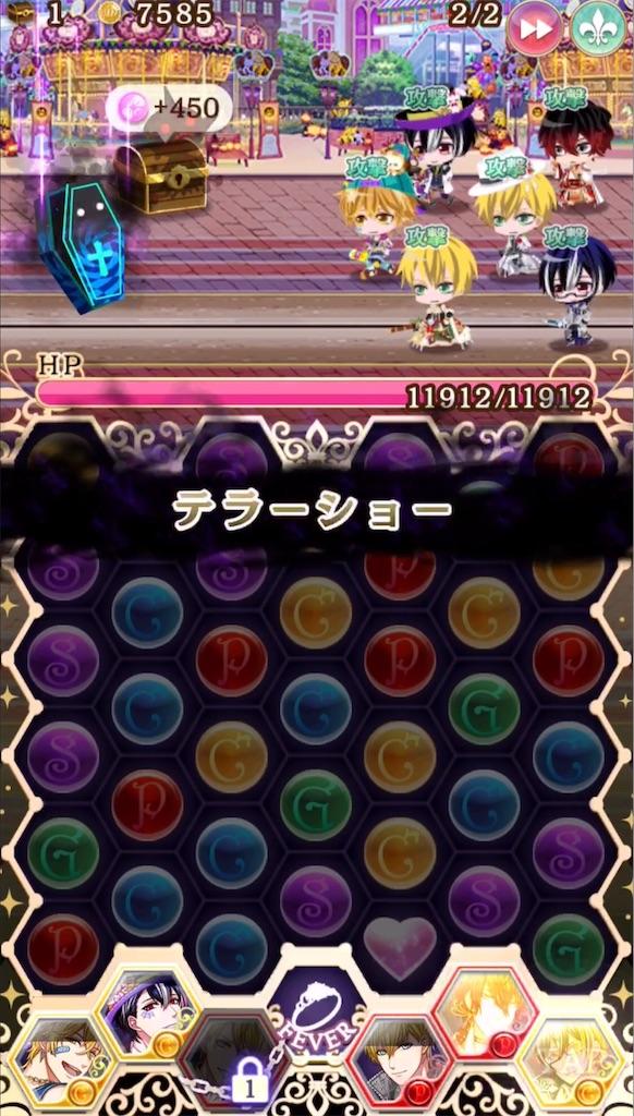 f:id:sakikayomu362:20191020024354j:image