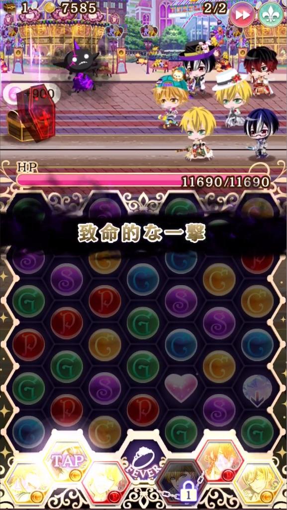 f:id:sakikayomu362:20191020024619j:image