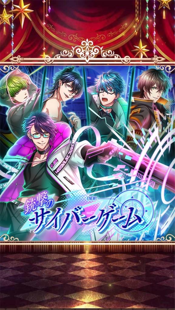 f:id:sakikayomu362:20200117094241j:image