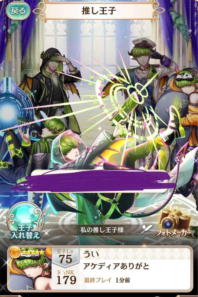 f:id:sakikayomu362:20200217215033j:image