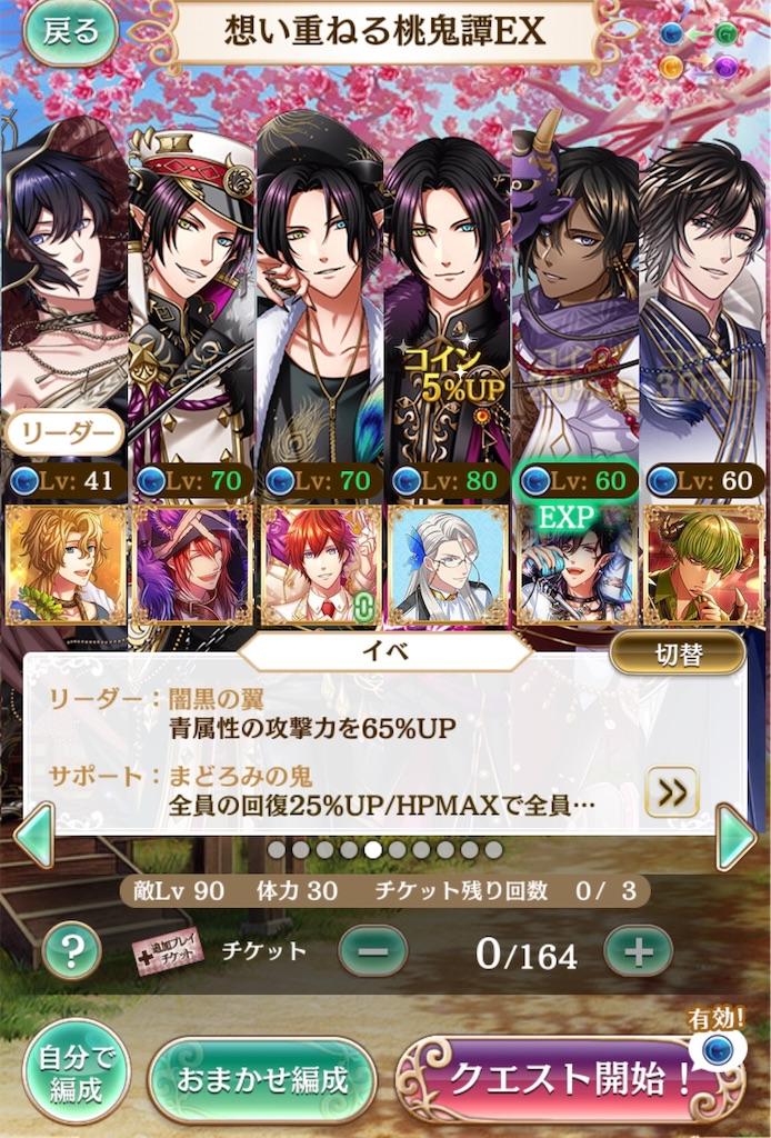f:id:sakikayomu362:20200217215356j:image