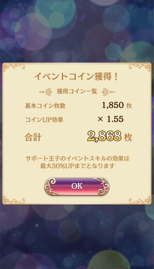 f:id:sakikayomu362:20200217221346j:image