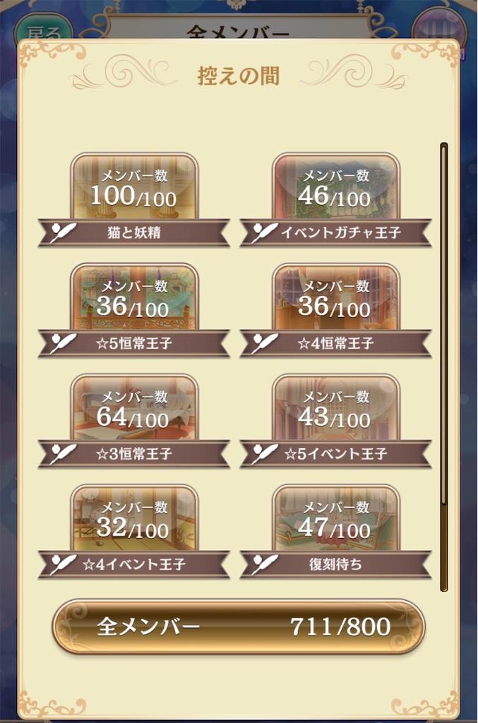 f:id:sakikayomu362:20200223221358j:image