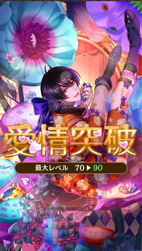 f:id:sakikayomu362:20200922231107j:image