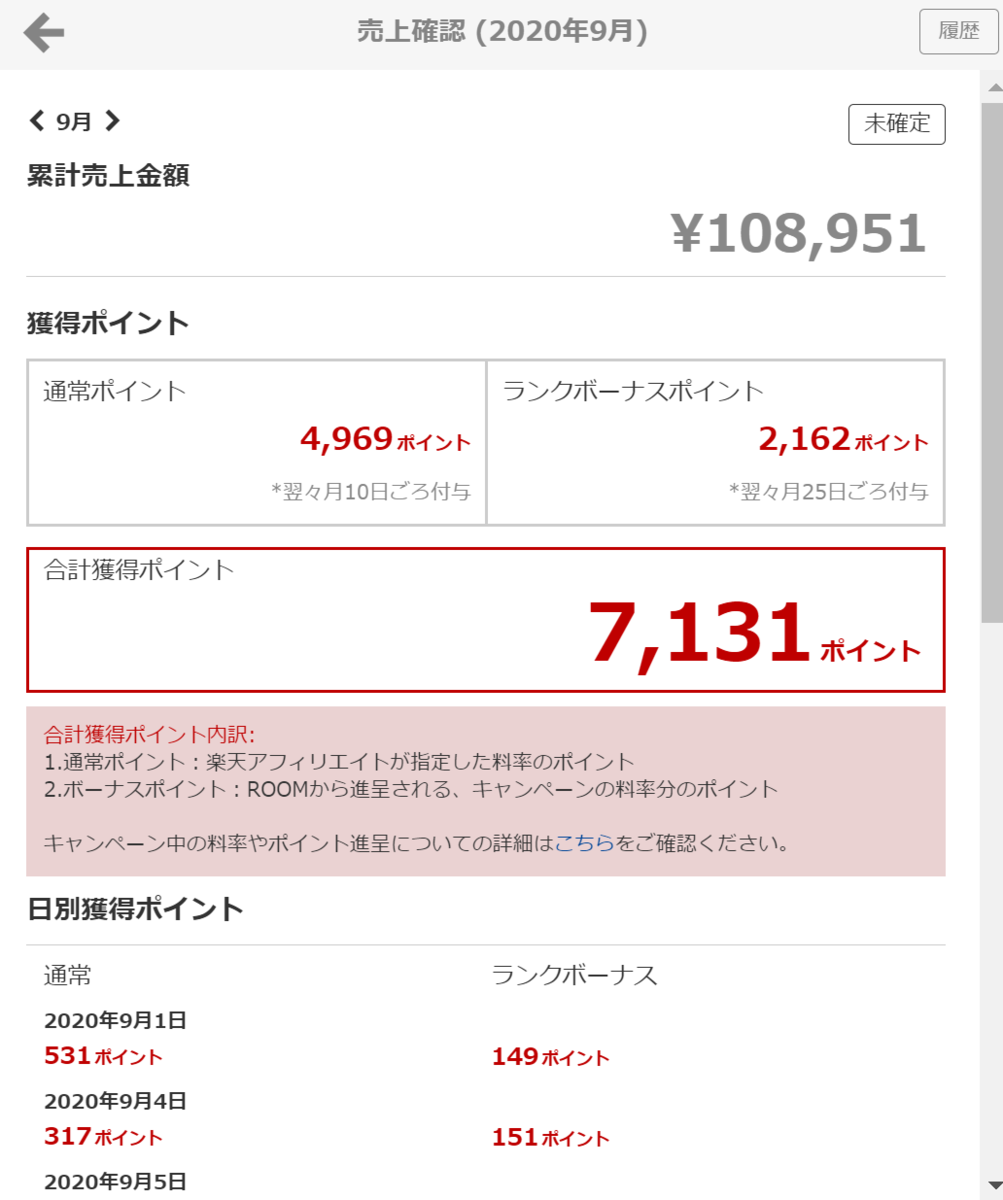 f:id:sakikiti:20201008020721p:plain