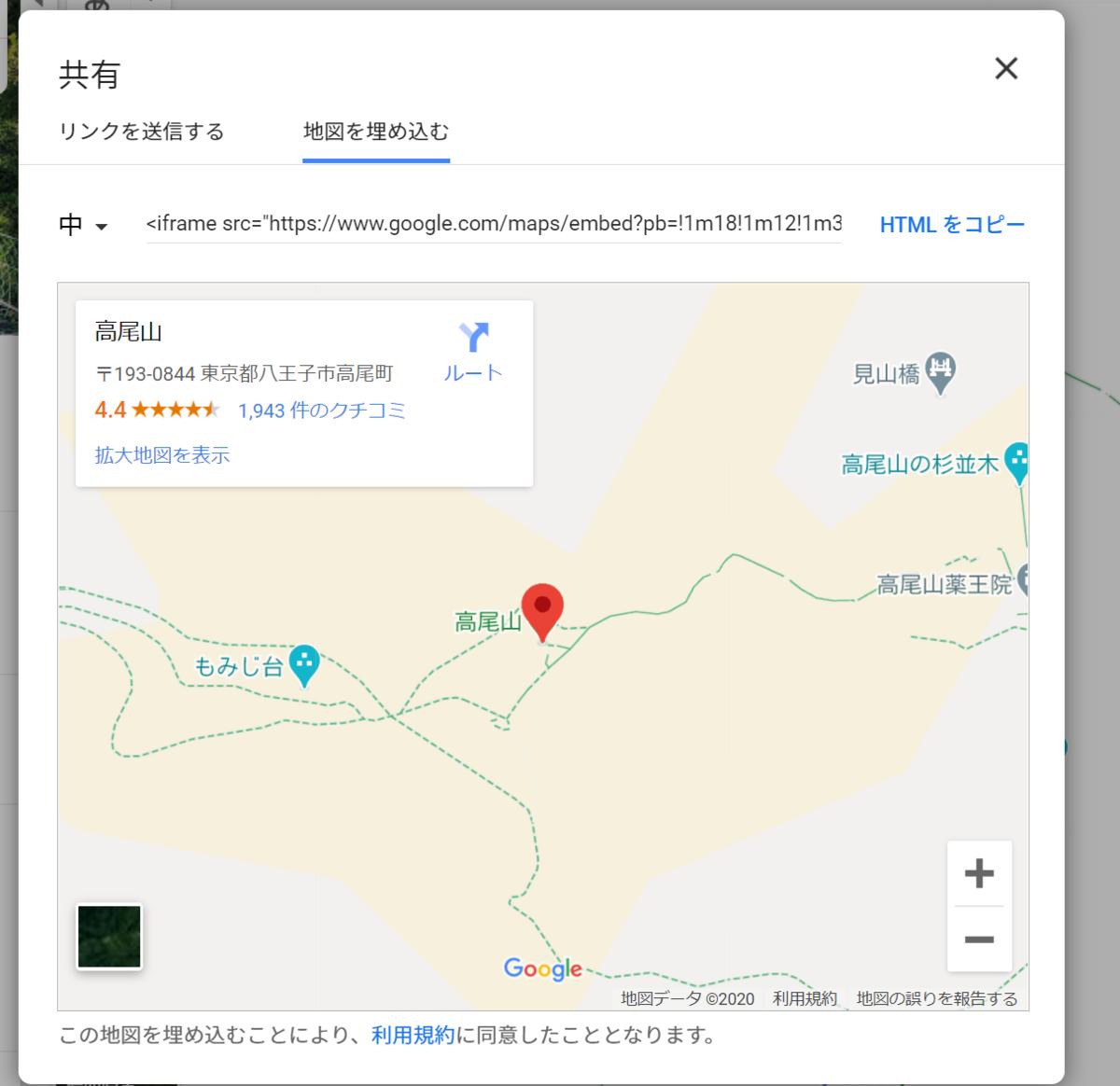 f:id:sakikiti:20201021234305p:plain
