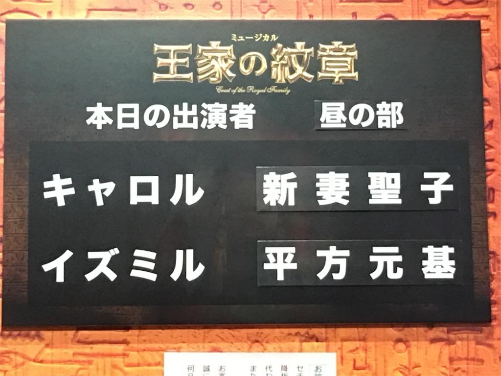 f:id:sakiko2002:20160815113318j:image