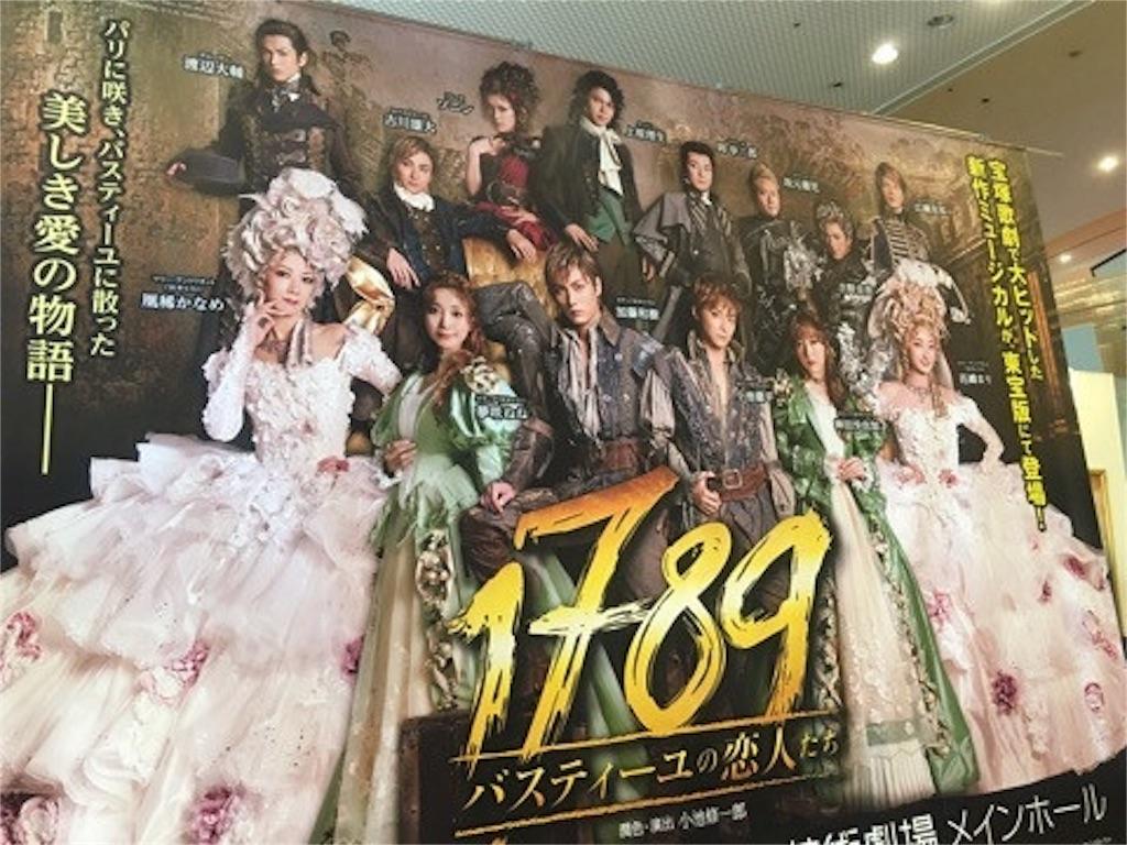 f:id:sakiko2002:20160820225746j:image