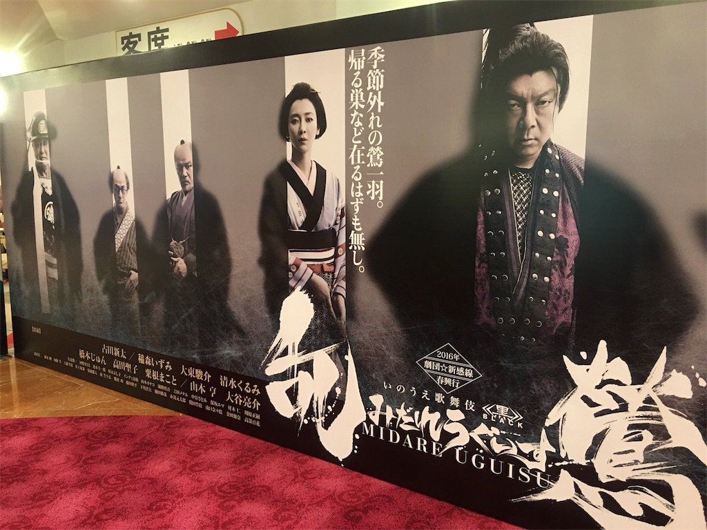 f:id:sakiko2002:20160822220401j:image
