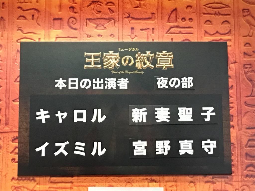 f:id:sakiko2002:20160826234029j:image