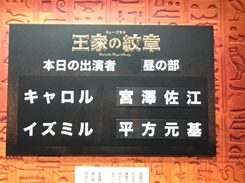 f:id:sakiko2002:20160828104907j:image
