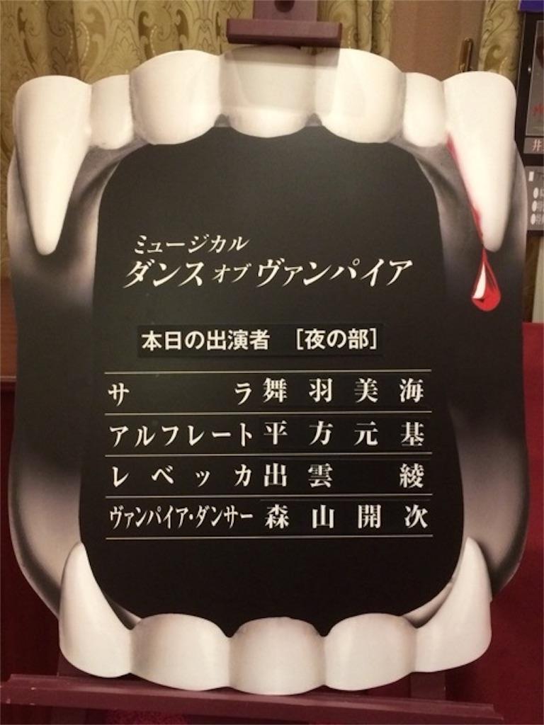 f:id:sakiko2002:20160912225319j:image