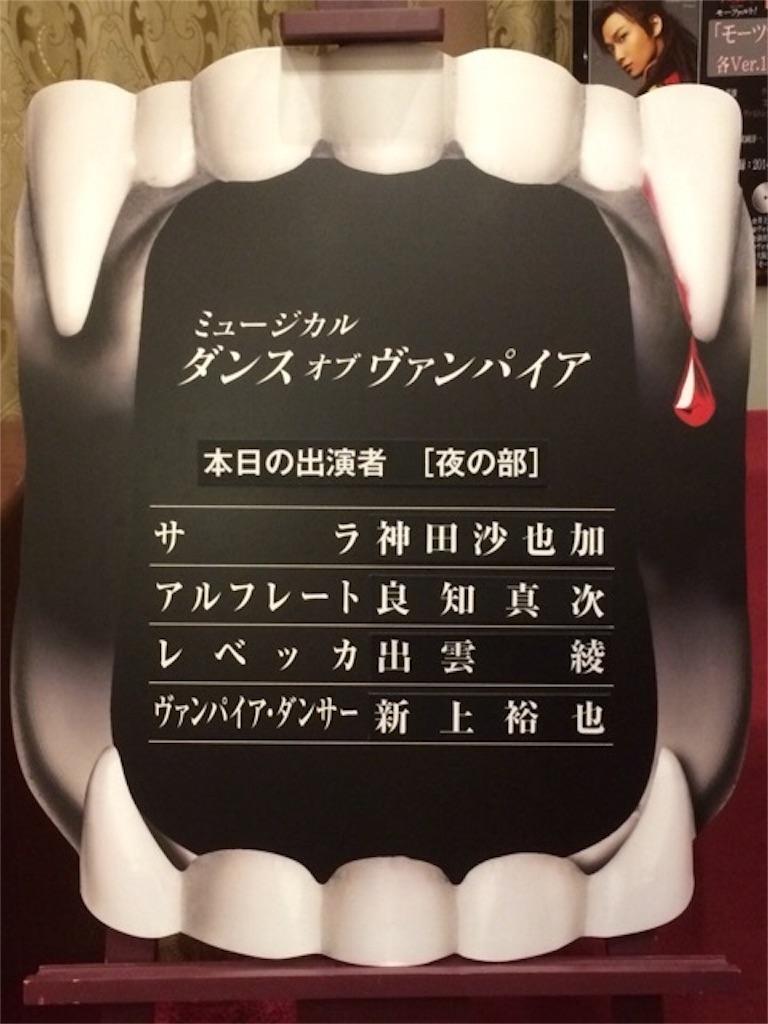 f:id:sakiko2002:20160912233246j:image