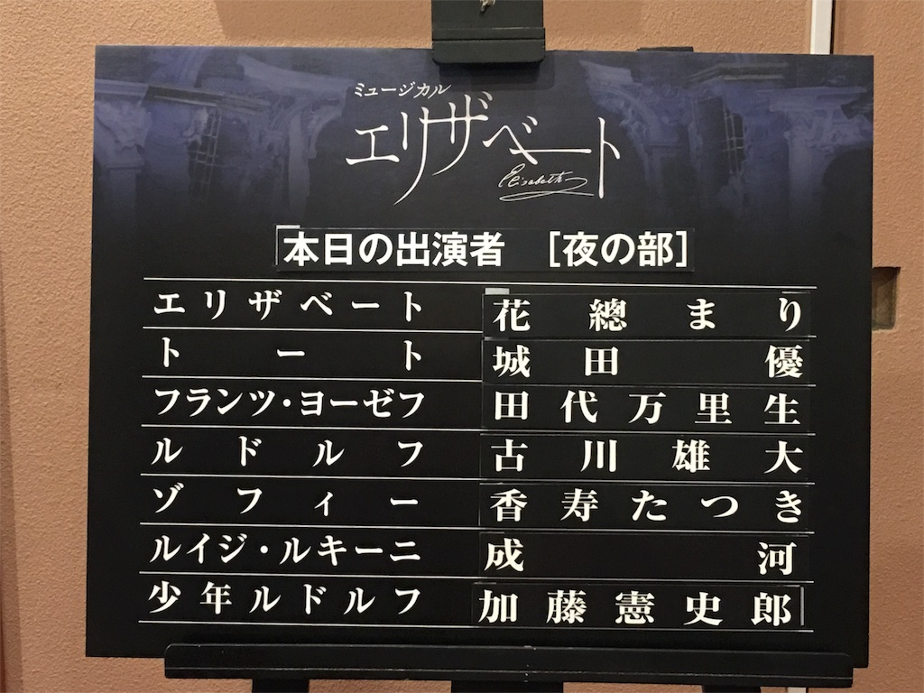f:id:sakiko2002:20160924075023j:image