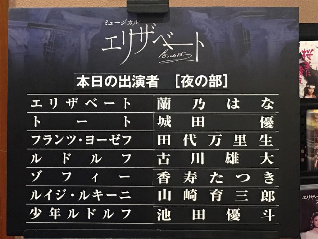 f:id:sakiko2002:20160926232030j:image