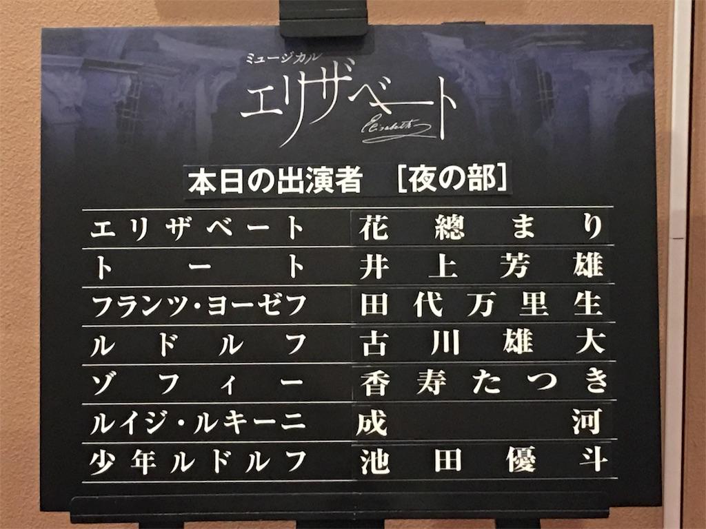 f:id:sakiko2002:20160930121740j:image