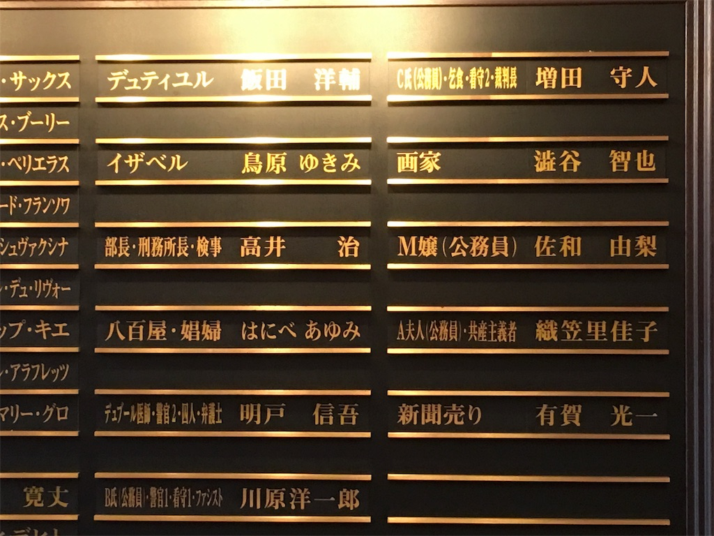 f:id:sakiko2002:20160930171633j:image