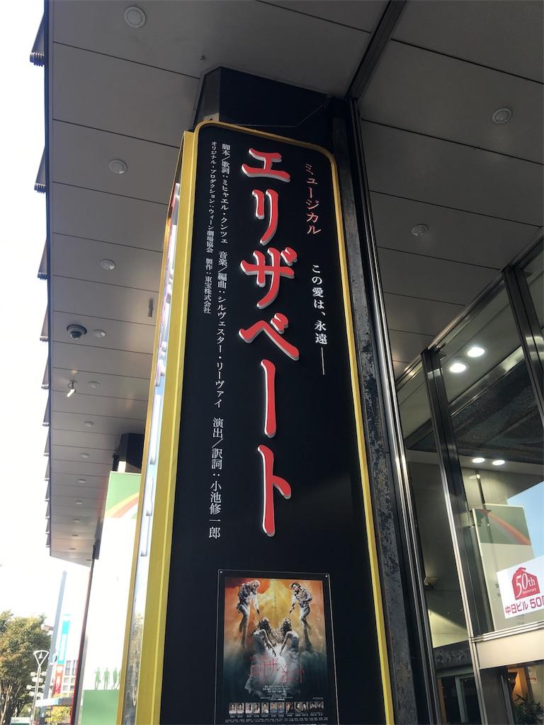 f:id:sakiko2002:20161015170214j:image