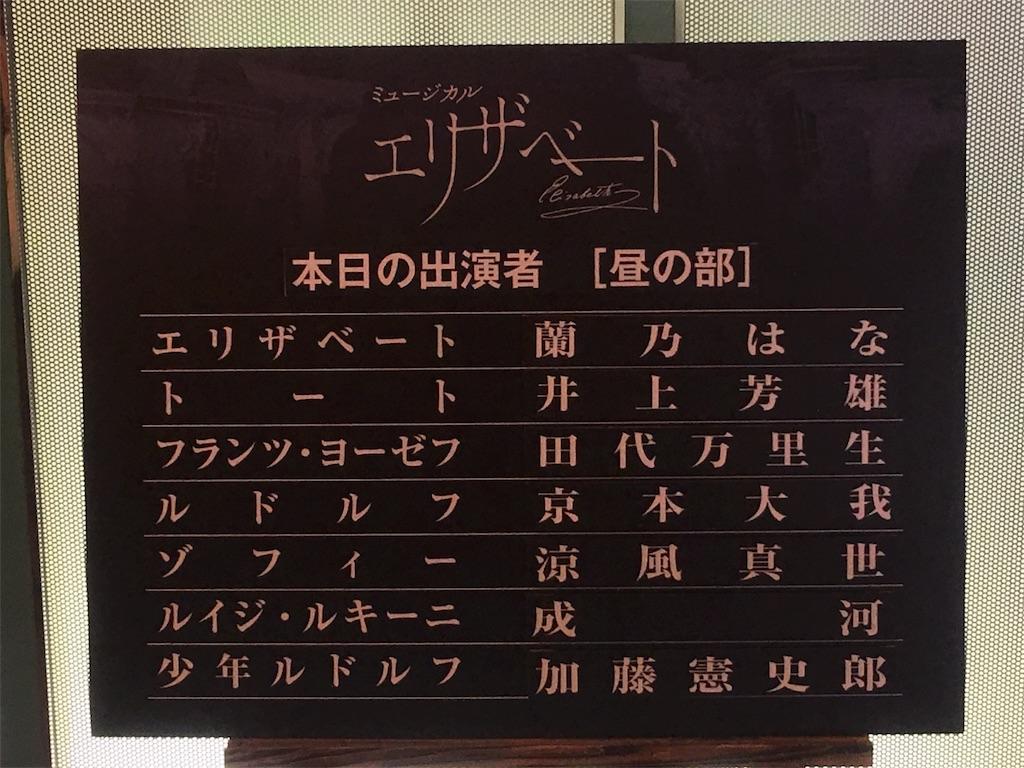 f:id:sakiko2002:20161015170228j:image