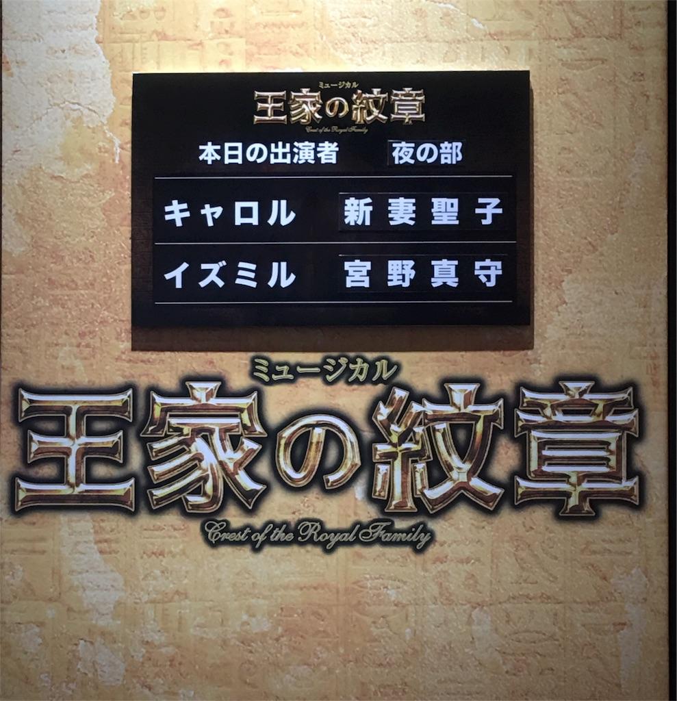 f:id:sakiko2002:20170417220609j:image