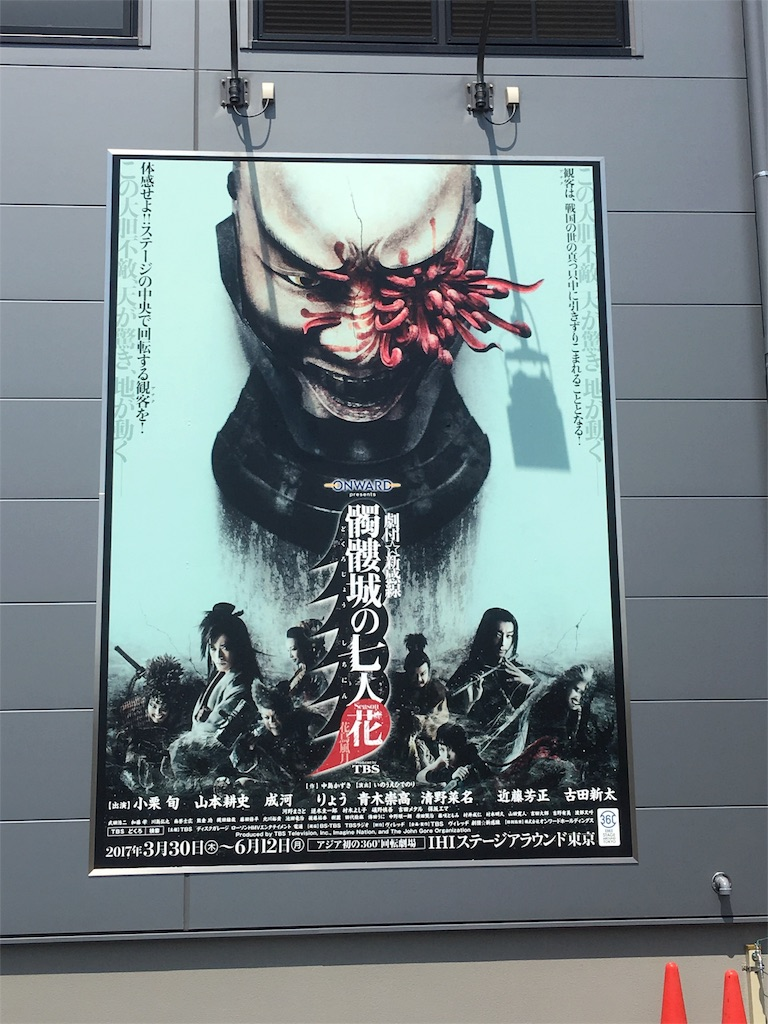 f:id:sakiko2002:20170417225353j:image