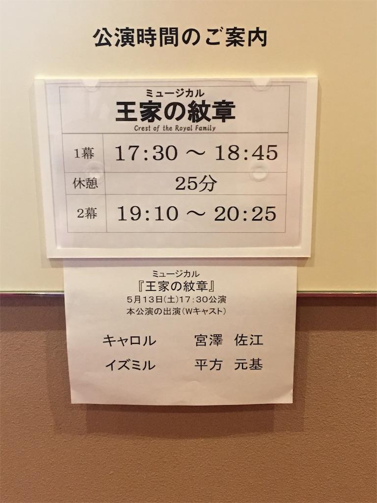 f:id:sakiko2002:20170514225050j:image