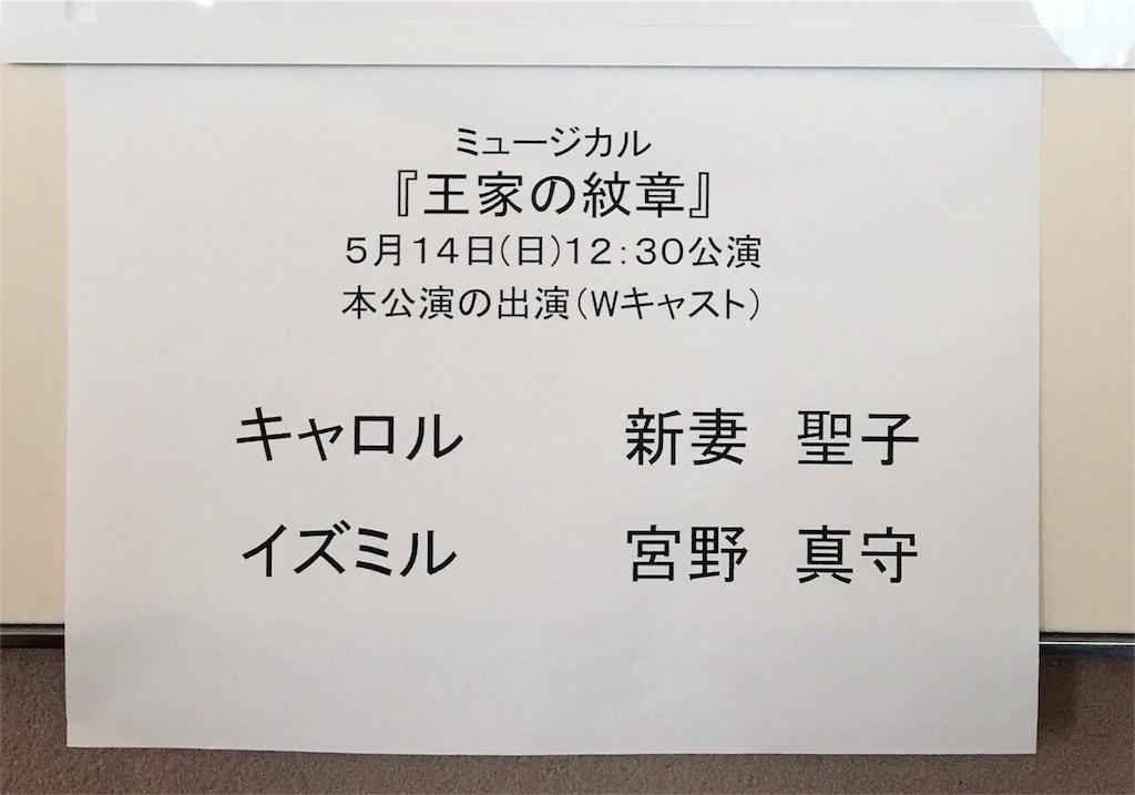 f:id:sakiko2002:20170514234212j:image