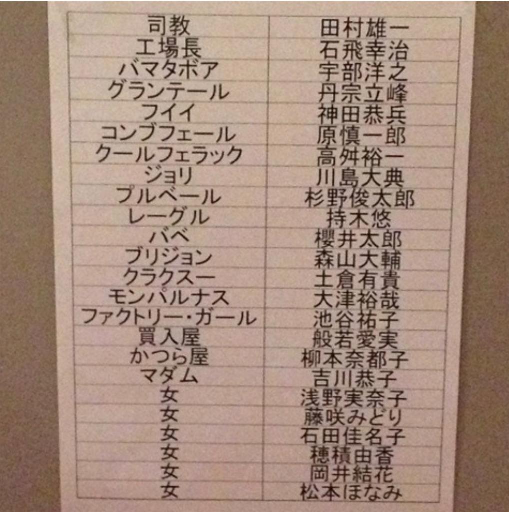 f:id:sakiko2002:20190823011638j:image