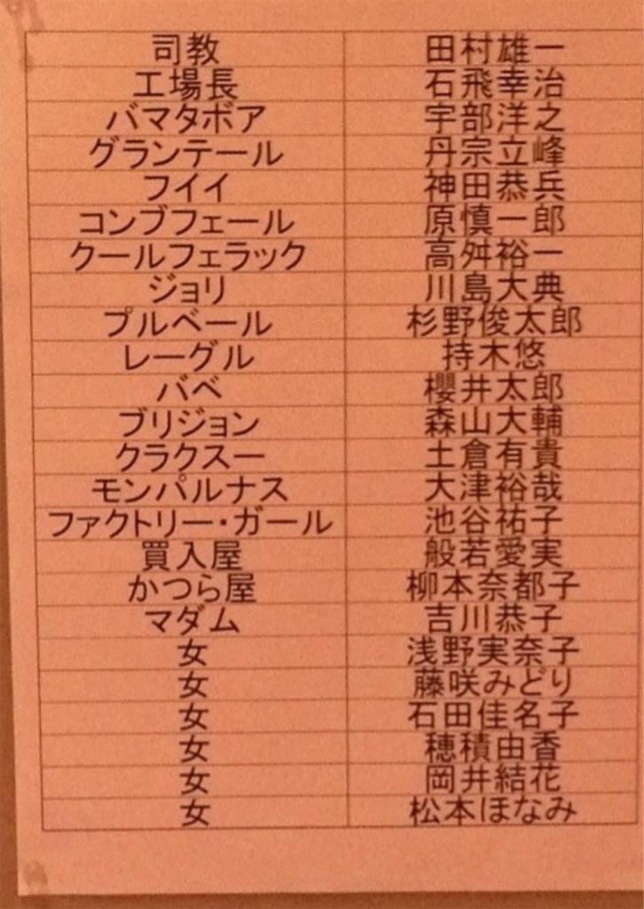 f:id:sakiko2002:20190824002101j:image
