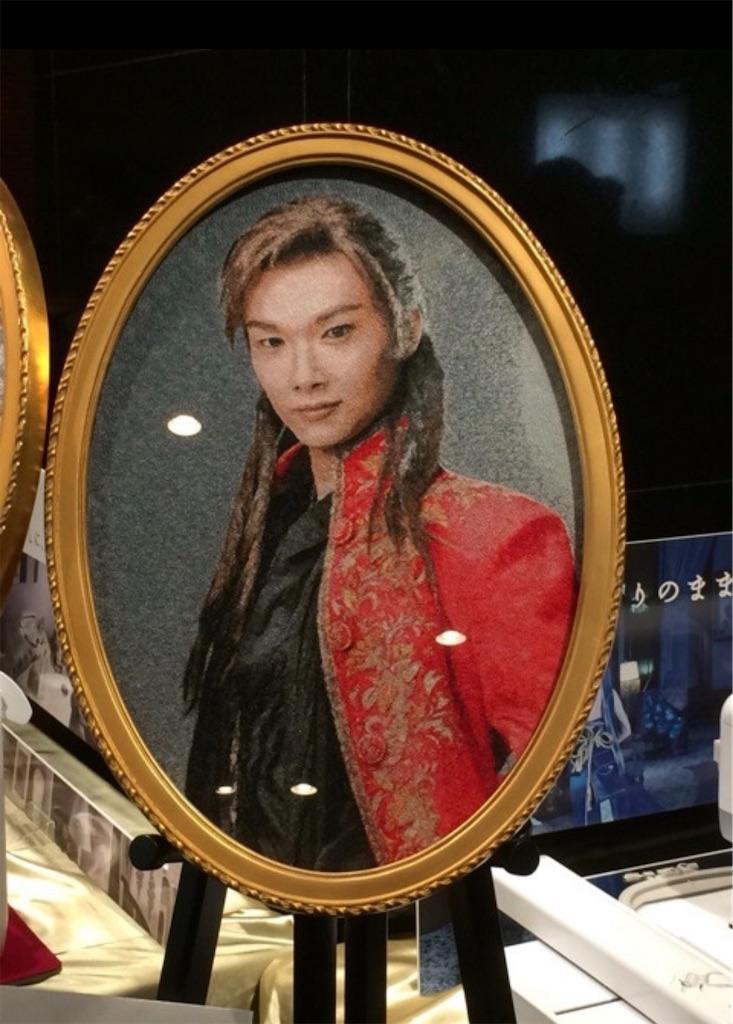 f:id:sakiko2002:20191227234946j:image