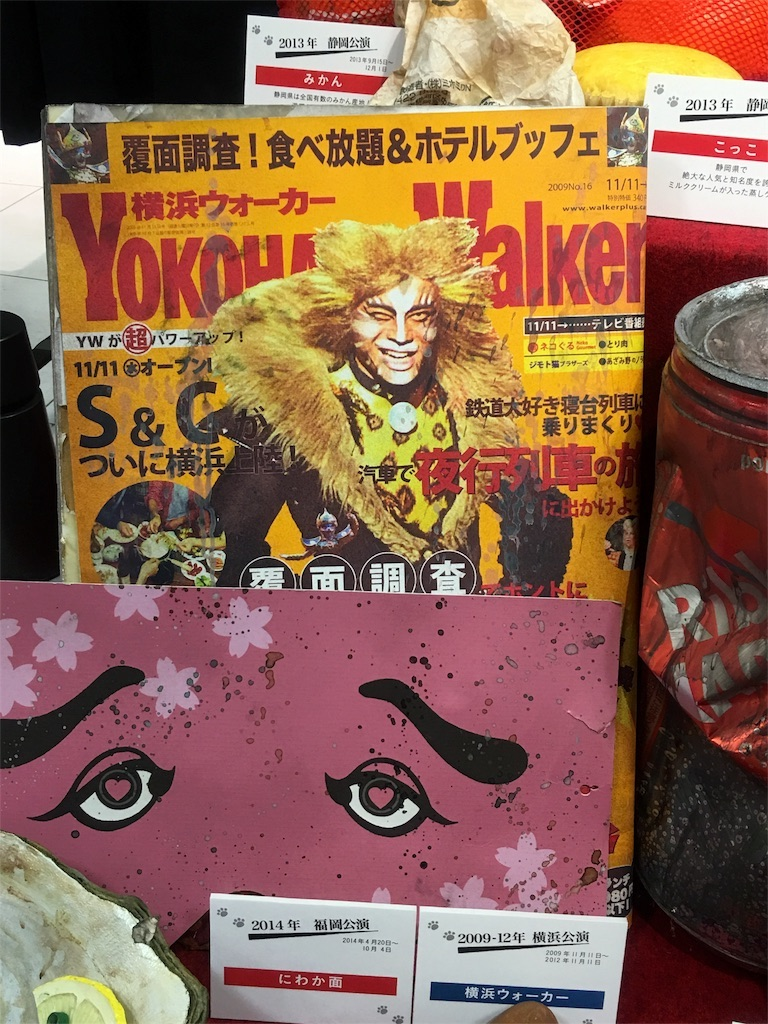 f:id:sakiko2002:20200420000505j:image