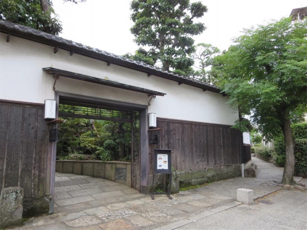 f:id:sakiko2002:20200512232349j:image