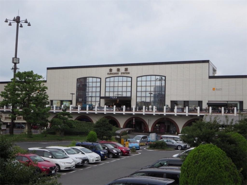 f:id:sakiko2002:20200512232356j:image