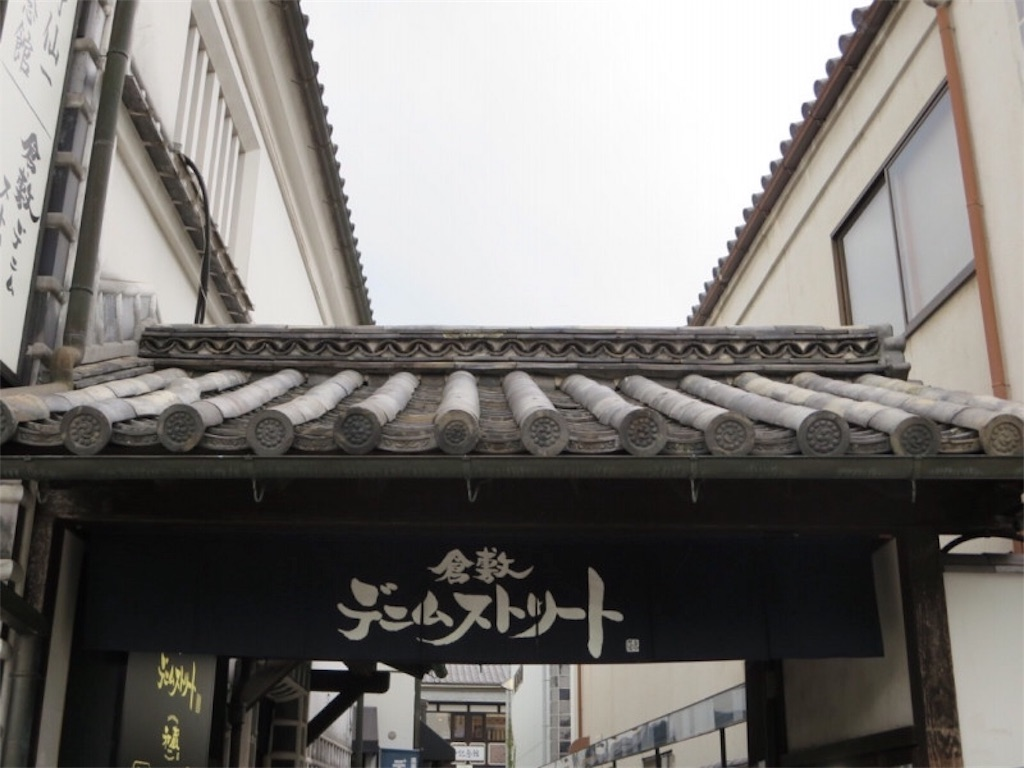f:id:sakiko2002:20200512232551j:image