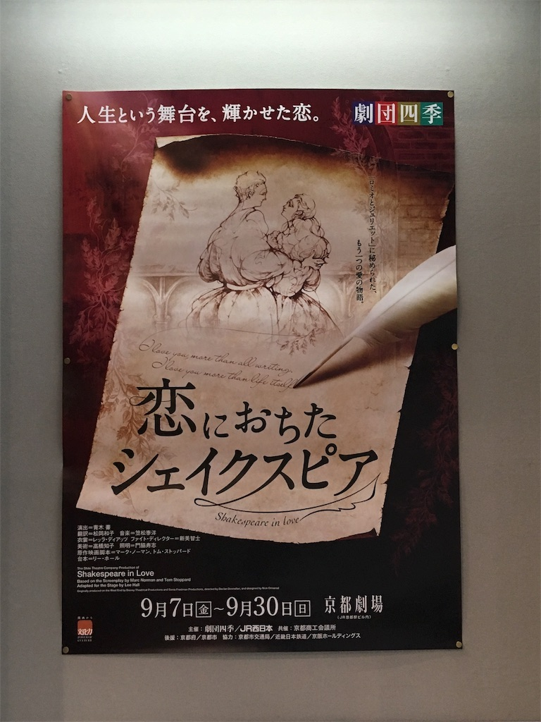f:id:sakiko2002:20200512232700j:image