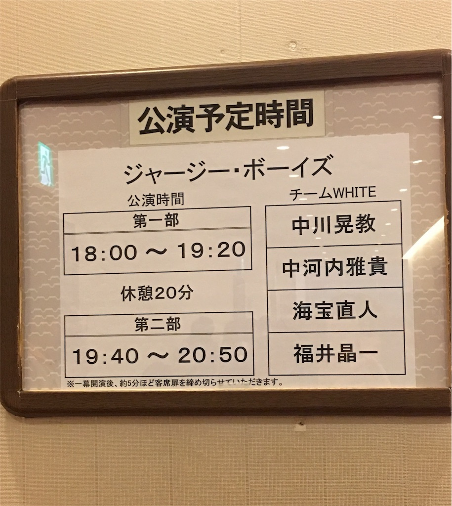 f:id:sakiko2002:20200513001712j:image