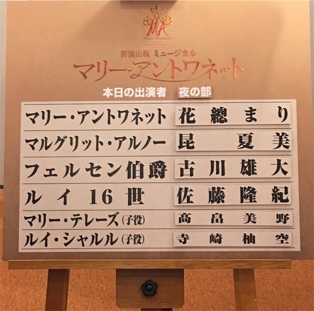 f:id:sakiko2002:20200513225447j:image