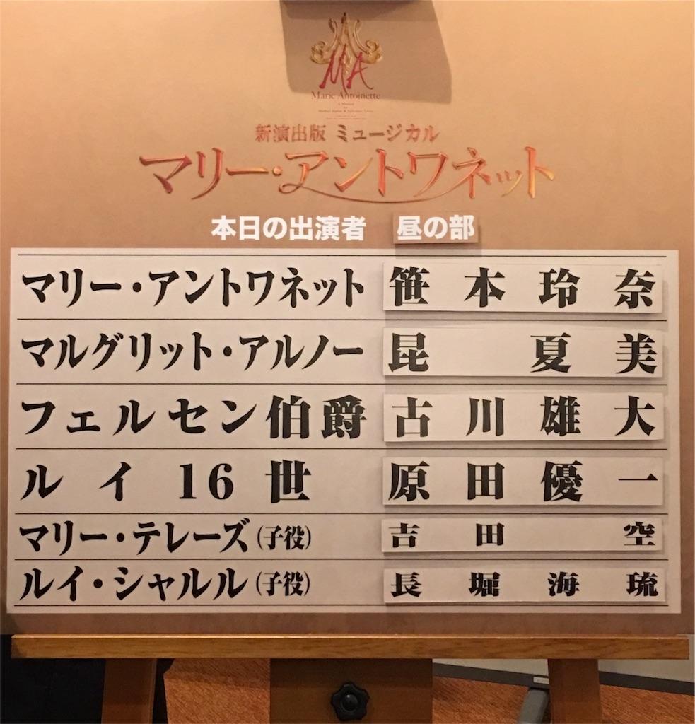 f:id:sakiko2002:20200513225451j:image
