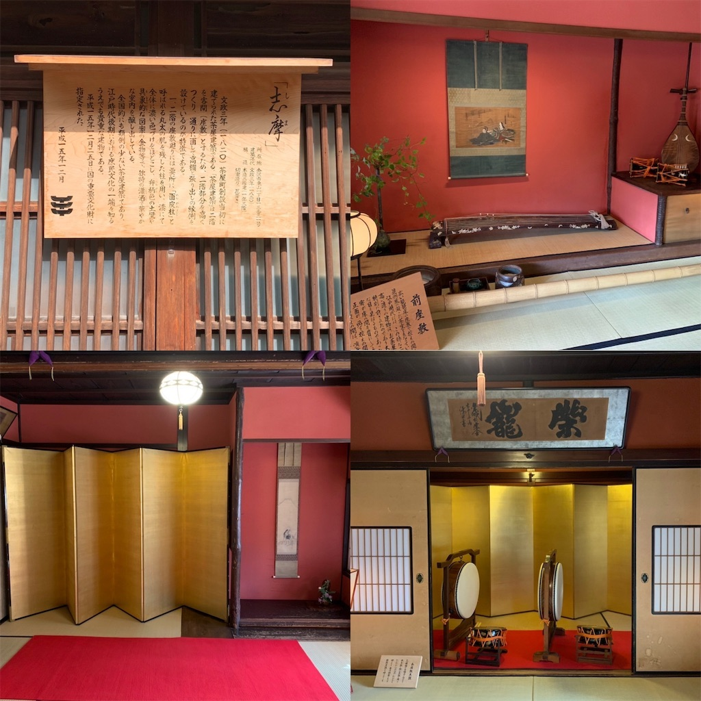 f:id:sakiko2002:20200514213532j:image