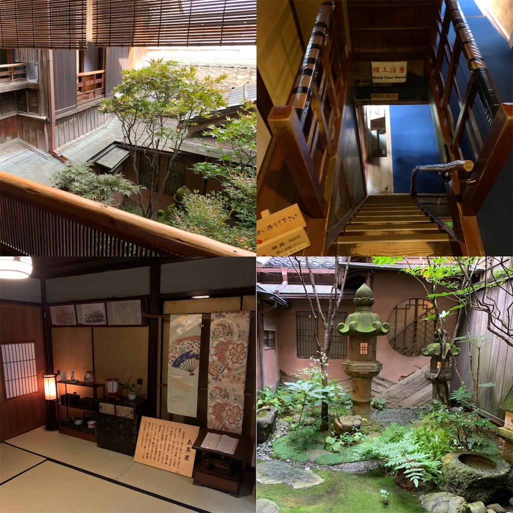 f:id:sakiko2002:20200514213543j:image