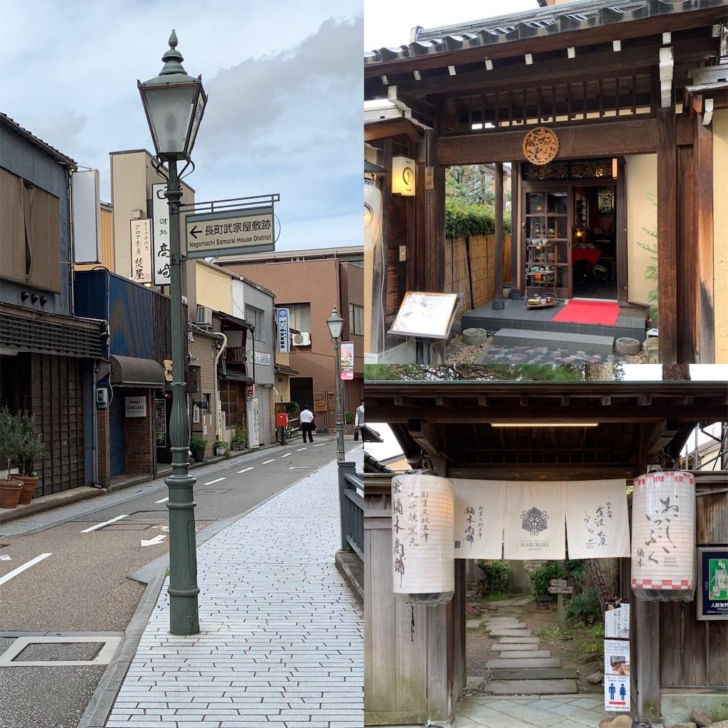 f:id:sakiko2002:20200514214040j:image